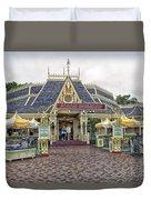 Jolly Holiday Cafe Main Street Disneyland 01 Duvet Cover