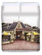 Jolly Holiday Cafe Main Street Disneyland 02 Duvet Cover