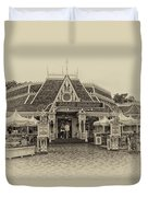 Jolly Holiday Cafe Main Street Disneyland Heirloom Duvet Cover
