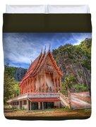 Jungle Temple V2 Duvet Cover by Adrian Evans
