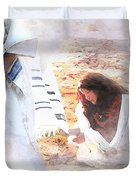 Just One Touch Duvet Cover