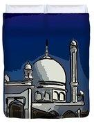 Kashmir Mosque 2 Duvet Cover