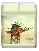 Kentrosaurus Dinosaur Duvet Cover by Bob Orsillo