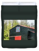 Kentucky Barn Quilt - 2 Duvet Cover