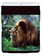 King Of Beasts Duvet Cover