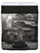 Kita-in Temple In Kawagoe Duvet Cover