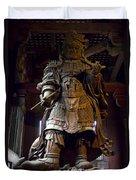Komokuten Guardian King - Nara Japan Duvet Cover