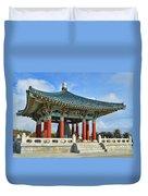 Koren Friendship Bell Duvet Cover
