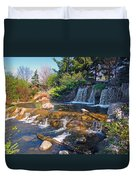Lake Katherine 1 Duvet Cover