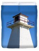 Lighthouse Pei Duvet Cover