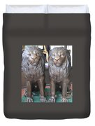 Lion Hearted Share Duvet Cover