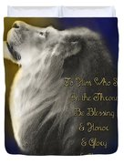 Lion Adoration Duvet Cover