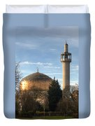 London Central Mosque Duvet Cover