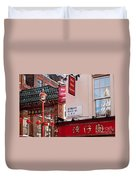 London Chinatown 02 Duvet Cover