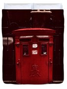 London Post Box Duvet Cover