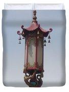 Lone Lantern Duvet Cover