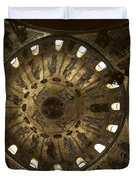 Looking Up St Mark's 2 Duvet Cover