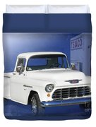 Lost In The 50s Duvet Cover