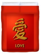 Love Chinese Calligraphy Gold On Red Background Duvet Cover