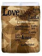 Love Leaves Duvet Cover