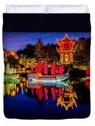 Magic Of The Lanterns Duvet Cover