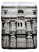 Ancient Jaisalmer Duvet Cover