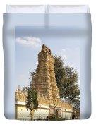 Maharaja's Palace India Mysore Duvet Cover
