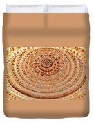 Mandala - Jain Temple Ceiling - Amarkantak India Duvet Cover