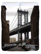 Manhattan Bridge View Duvet Cover