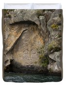 Maori Rock Carving Duvet Cover