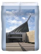 National Museum Of The Marine Corps In Triangle Virginia Duvet Cover