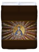 Blessed Virgin Mary And The Child Jesus Duvet Cover