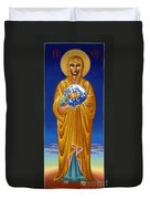 Mary Most Holy Mother Of All Nations 080 Duvet Cover