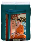 Meditating Buddha In Lotus Position Duvet Cover