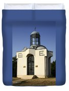 Memorial Of The Victims Of Communism Duvet Cover