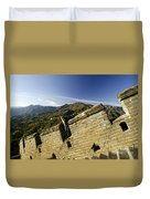 Merlon View At The Great Wall 1046 Duvet Cover