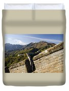 Merlon View Of The Great Wall 1037 Duvet Cover