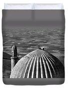 Mesopotamia Duvet Cover
