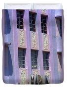 Miami Beach - Art Deco 12 Duvet Cover