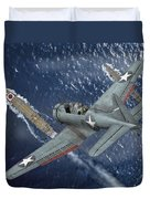 Midway Moment Duvet Cover