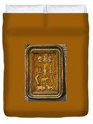 Milagros Duvet Cover