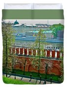 Military Parade Practice Inside Kremlin Walls In Moscow-russia Duvet Cover