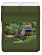 Mill Pond In Woods Duvet Cover