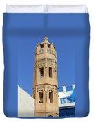 Minaret Duvet Cover
