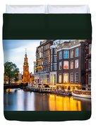 Mint Tower Duvet Cover