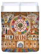 Mitzvah Duvet Cover