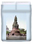 Monument Catherine II Duvet Cover