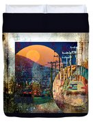 Moon Rising Duvet Cover