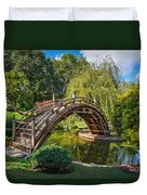 Moonbridge - The Beautifully Renovated Japanese Gardens At The Huntington Library. Duvet Cover
