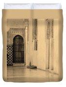 Moorish Walkway In Sepia At The Alhambra Duvet Cover